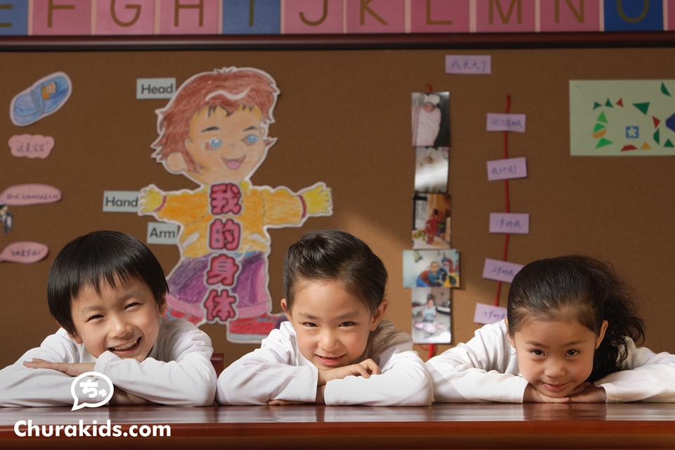 台湾の小学生