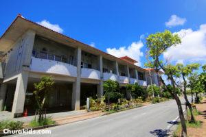 沖縄市福祉文化プラザ