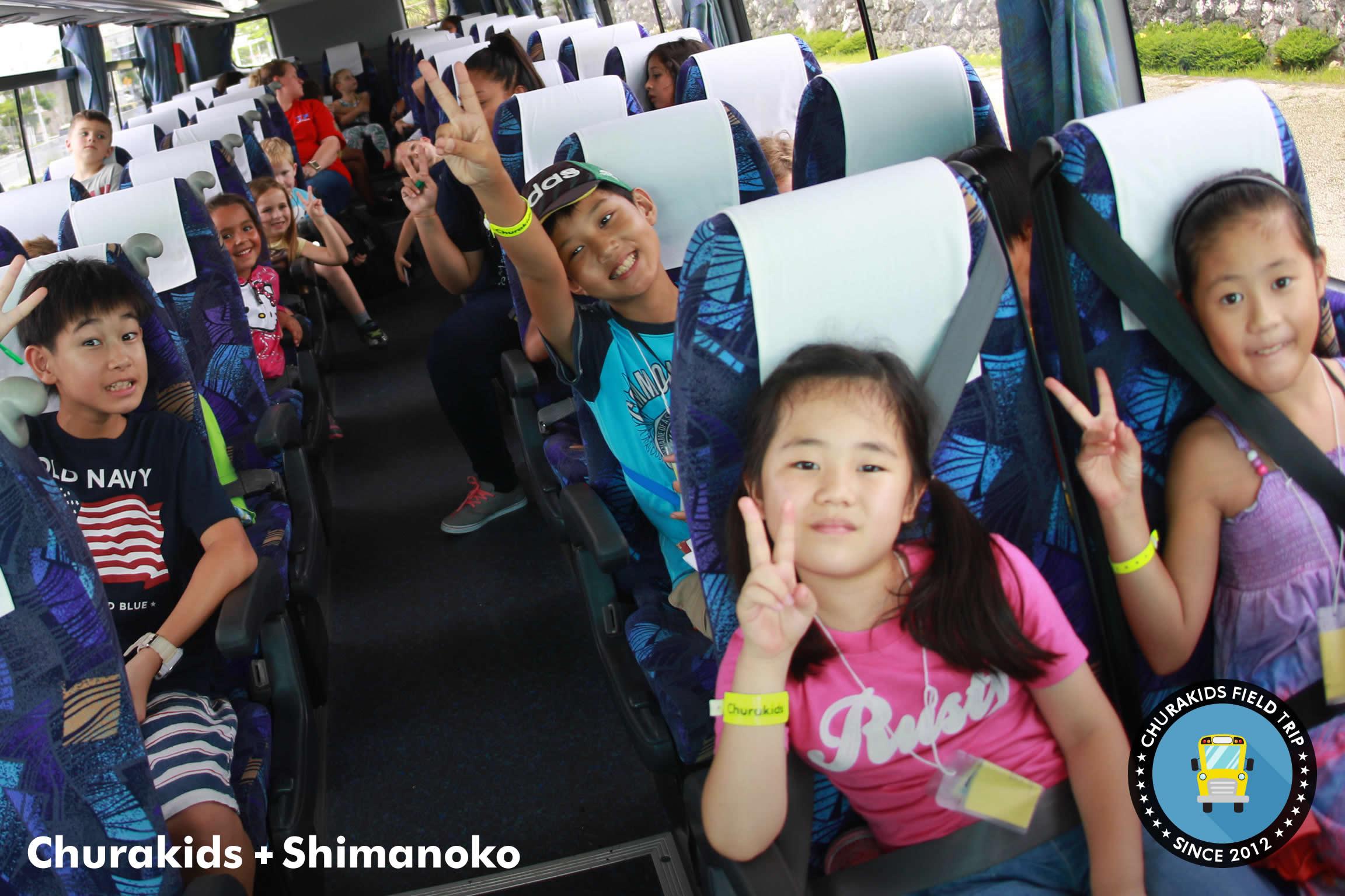 バス遠足 プラネタリウム