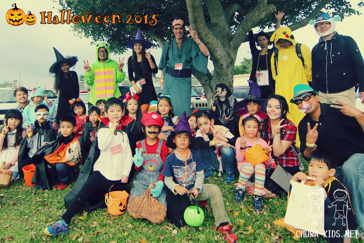 ハロウィーン嘉手納 Halloween Kadena 2015