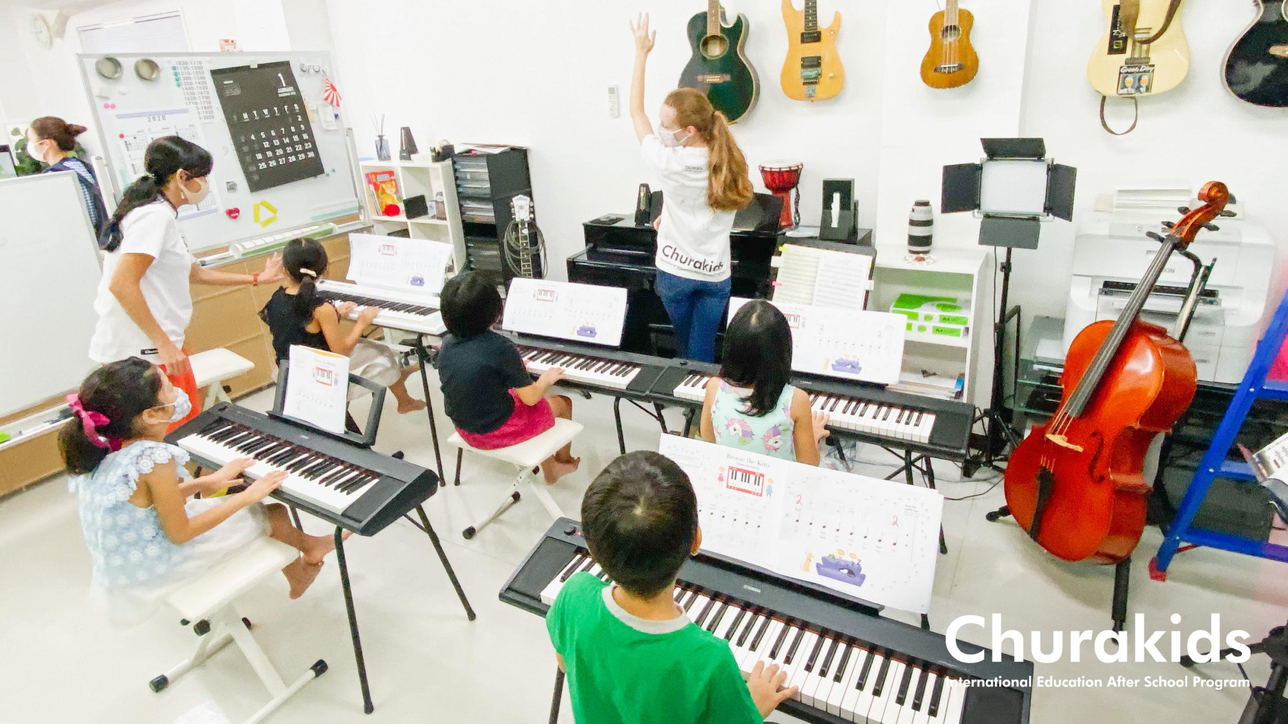 沖縄市の英語ピアノ教室 Churakids