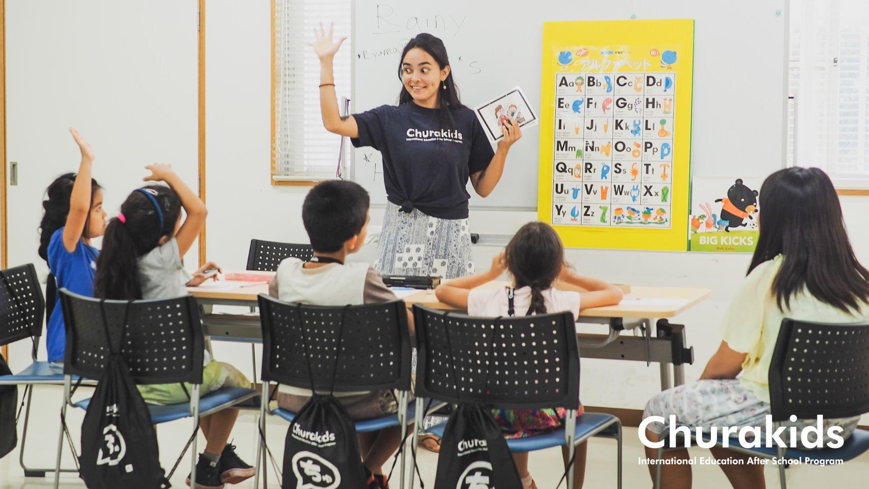 沖縄市越来の英会話教室 Churakids