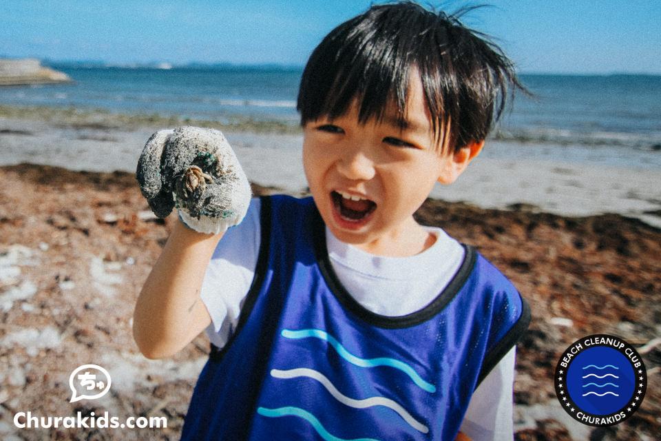 沖縄ビーチクリーン